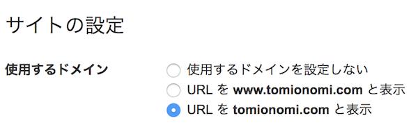 httpsにならない 常時ssl化でつまづいた点 失敗した点まとめ トミヲのミ